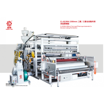 Atomatic Co-Extrusion Casting Film Machine